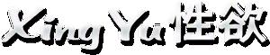 XingYu Logo